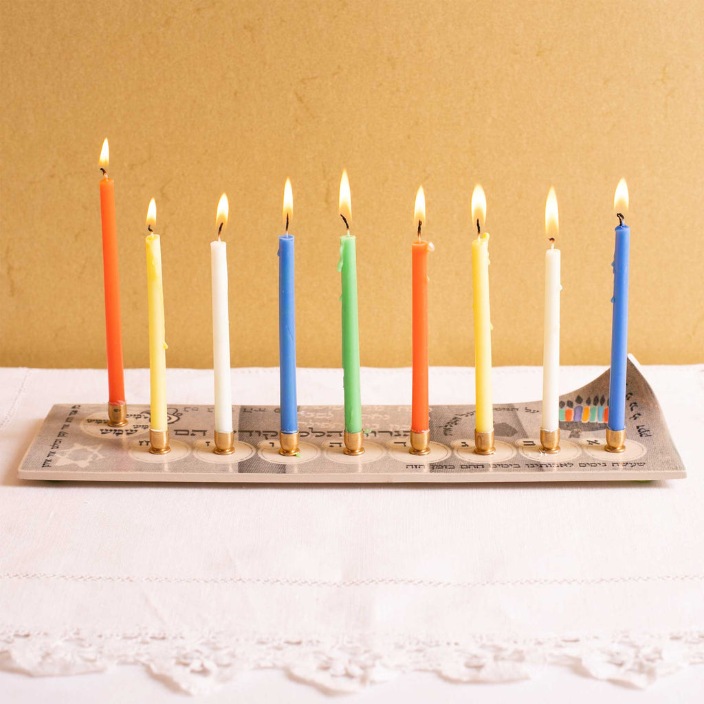 Silk-print Wave Menorah
