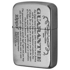 Zippo Lighter 1941 Replica Model GUARANTEE Design Satin 41GRT-SS