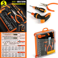BES Multifunctional precision screwdriver Household tools kit JM-6115