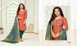 Stuning Gajri Color Salwar Suit