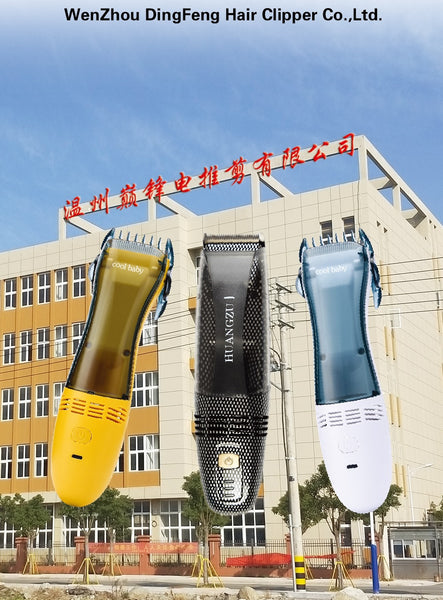 WENZHOU DINGFENG HAIR CLIPPER CO.,LTD.