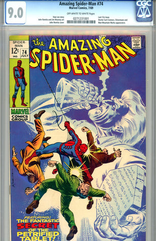 Amazing Spider-Man #074  CGC graded 9.0 - SOLD!