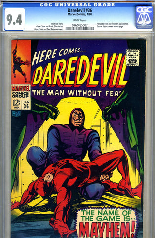 Daredevil #36   CGC graded 9.4 - SOLD