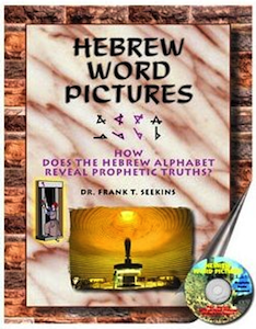 Picture of Hebrew Word Pictures