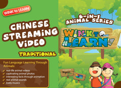 Animal Encyclopedic Online Digital Video Streaming (Chinese Traditional)