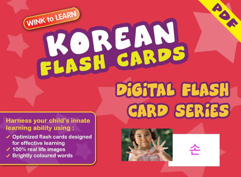 WINK to LEARN Korean Online Digital Flash Cards Series