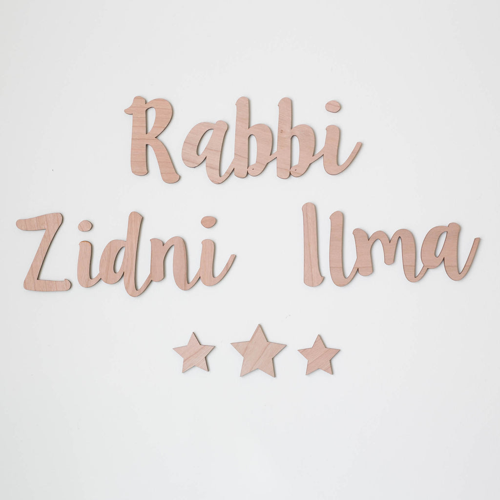 Zed&Q Islamic Product Rabbi Zidni Ilma Text Panels Text Panels