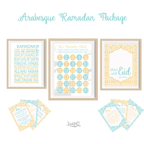 '30 Day Ramadan Activity Bundle' {Arabesque}  Digital Download