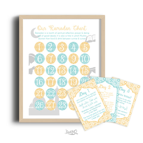'30 Day Activity Ramadan Calendar' {Arabesque}  Digital Download
