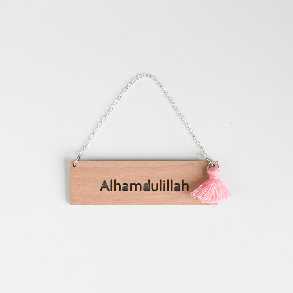 Zed&Q Islamic Product EST 2018 Mini Plaque