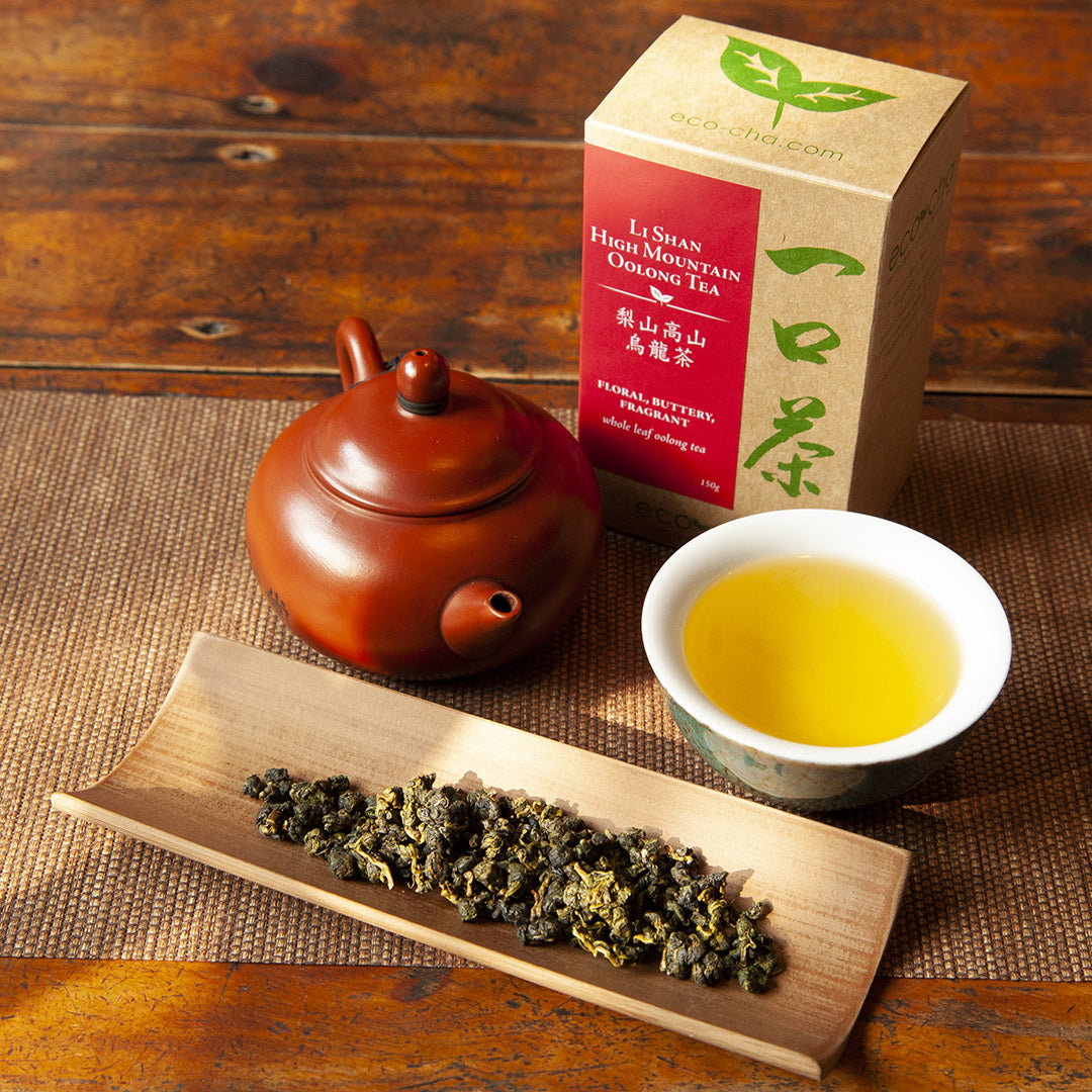 Li Shan High Mountain Oolong Tea