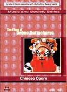 "Chinese Opera <font color=""bf0606""><i>DOWNLOAD ONLY</i></font>"