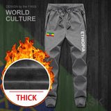 Ethiopian men casual and fitness jumpsuit track