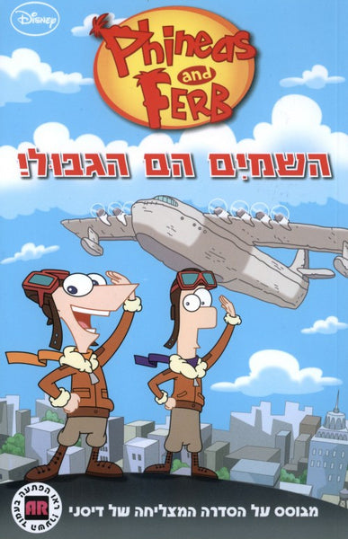 Phineas & Ferb - The Sky's the Limit