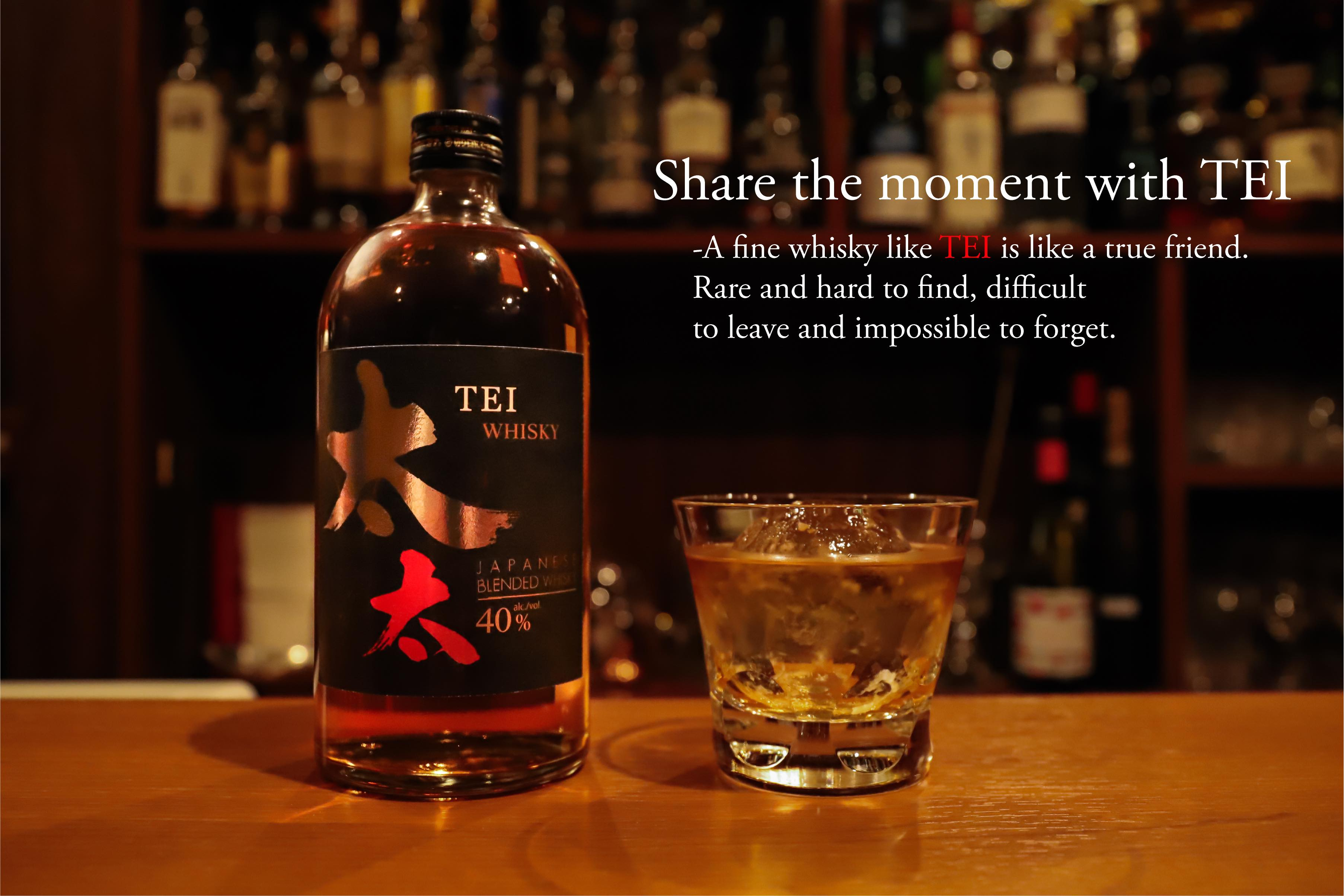 LIMITED! FREE Japanese Whisky Tasting - 7pm - 10pm, July 18