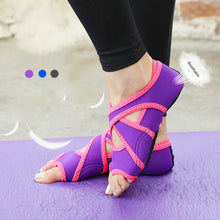 Load image into Gallery viewer, JINBEILEE Bandage yoga shoes air skid professional fitness five fingers adult fingerless wrapped adult shoes and socks