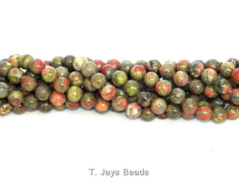 Unakite Beads - 8mm