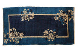 Antique Peking Rug Runner / ONH item 7450
