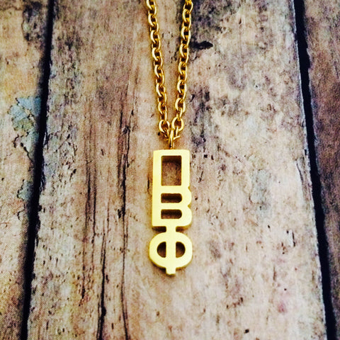 Pi Beta Phi Classic Letter Necklace (Gold)