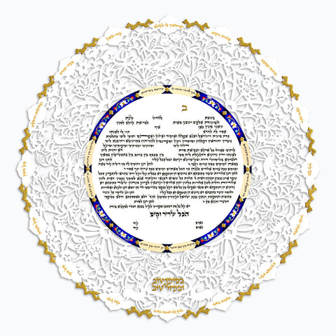 Water Lily Ketubah