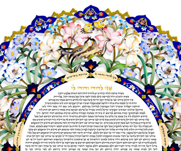 Lily of the Valley Ketubah