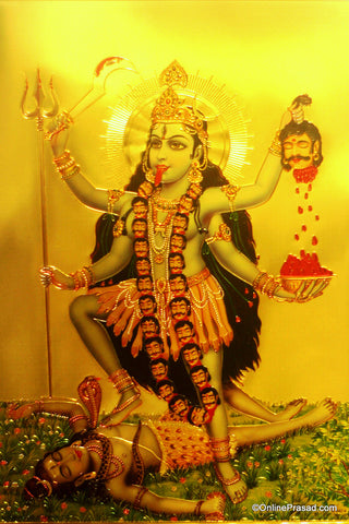 The Maa Kali Stepping On Shiva with Gold Detailing Golden Poster , Poster - Zevotion, OnlinePrasad.com