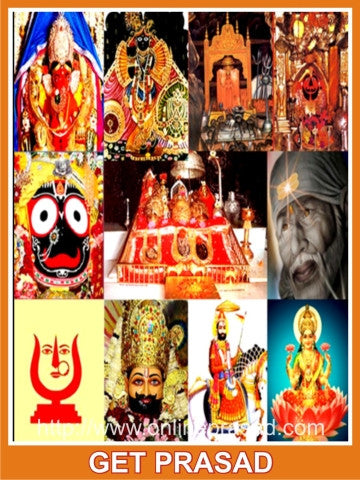 Birthday Anniversary Special Occasion Offering , Pooja - Online Puja, OnlinePrasad.com