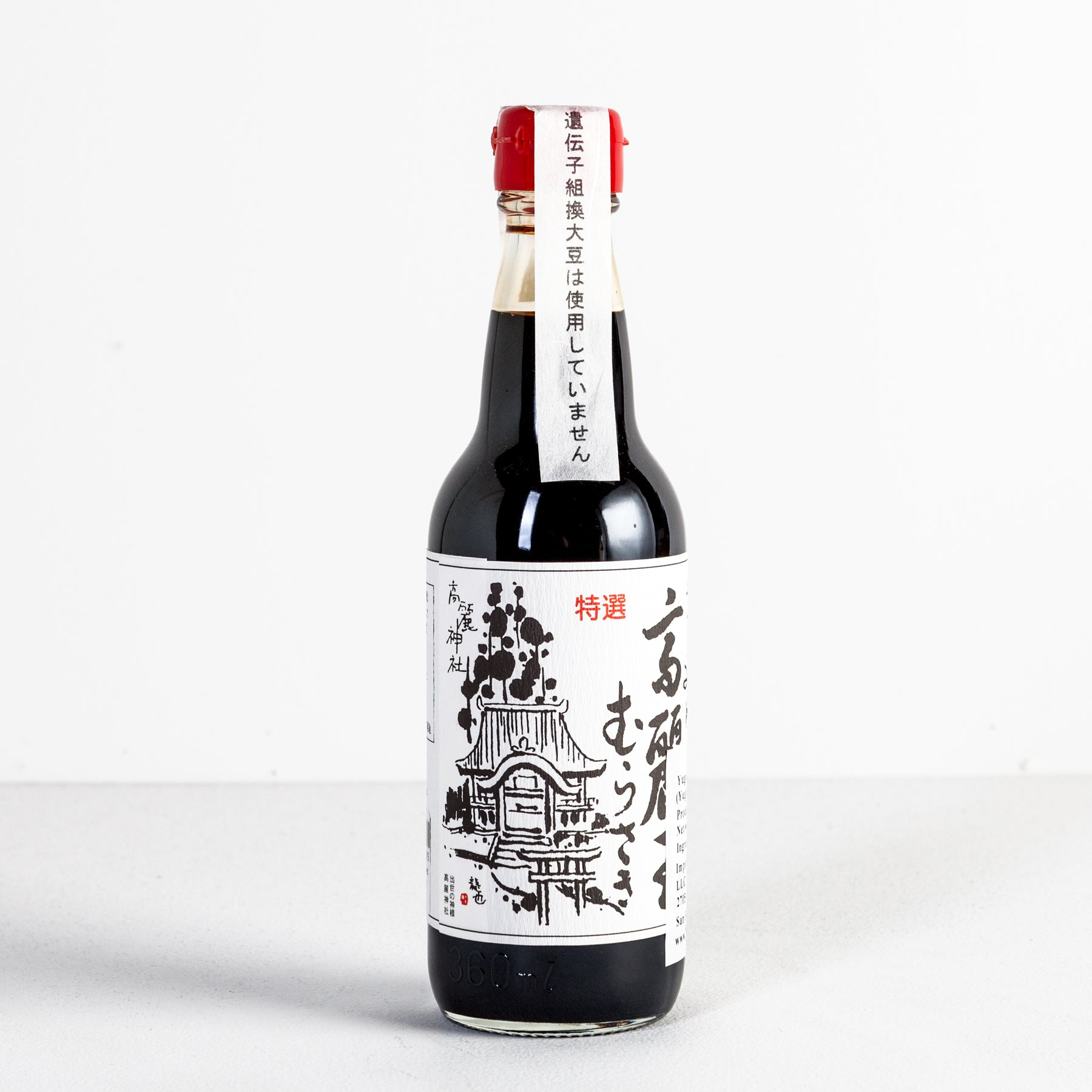 Double-Brewed Soy Sauce