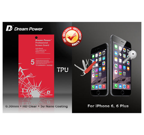 Dream Power Anti-Shock, Anti-Scratch TPU Screen Protector For iPhone 6, 6 Plus - CreatePros, LLC - 1