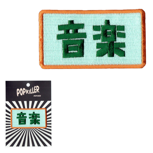 Ongaku (Music) Sew/Iron on Patch