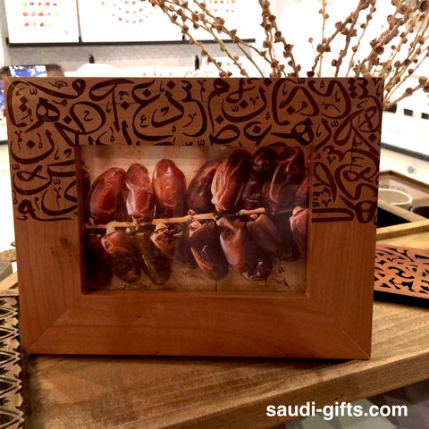 Cherry Wood Calligraphy Photo Frame