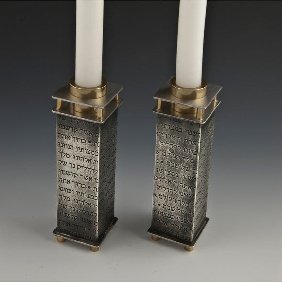 Joy Stember Metal Arts Studio Candle Holders 152-P Prayer, Artistic Artisan Designer Judaica