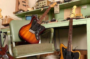 A Closer Look at the Mystique of Offset Guitars