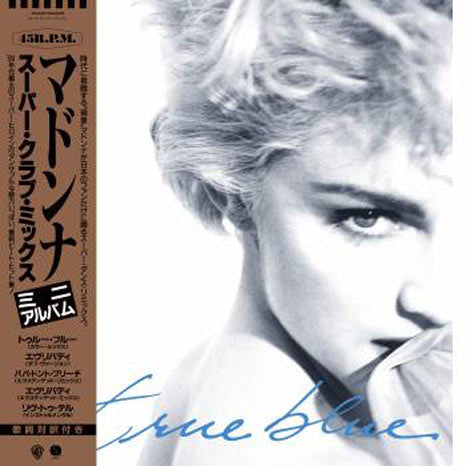 Madonna / True Blue (Super Club Mix) limited edition RSD blue vinyl