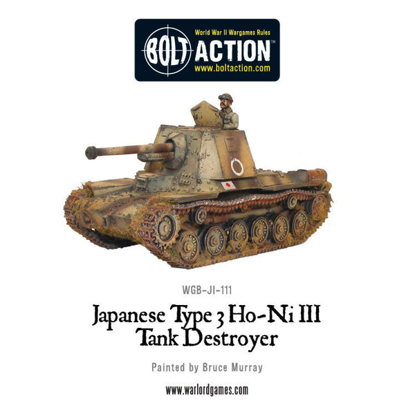 Japanese Starter Army Expansion Set