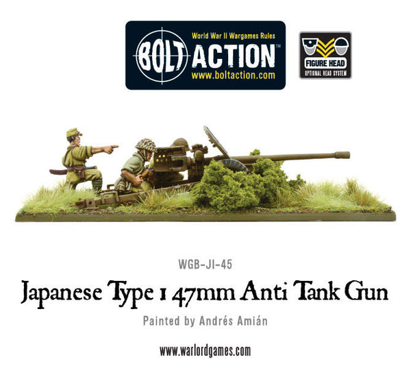 Japanese Type 1  47mm Anti Tank Gun