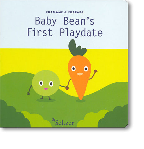 Baby Bean's First Playdate