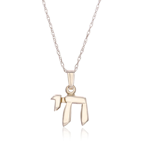 Sterling Silver Child's Cross Necklace