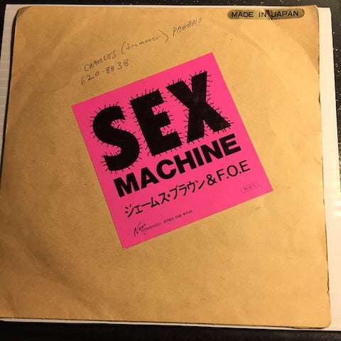 James Brown with F.O.E. - Sex Machine b/w same (with Macio Parker) - Non Standard #104 - Funk