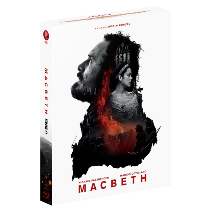 Macbeth (Design B): Exclusive & Limited Edition