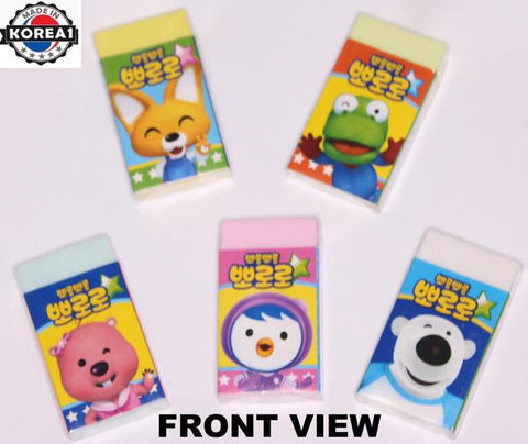 PORORO & FRIENDS ERASERS (1 PC) [MADE IN KOREA]