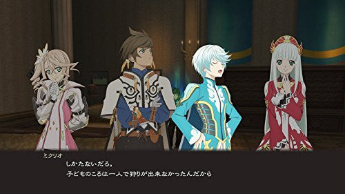 Tales of Zestiria (Welcome Price!!)