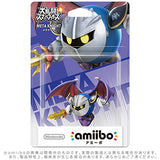 amiibo Super Smash Bros. Series Figure (Meta Knight) - 2