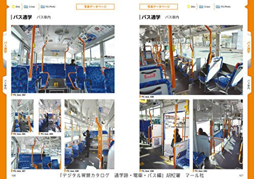 Digital Scenery Catalogue - Manga Drawing - Commuting to Schools, Bus Stops and Train Stations - Incl. CD