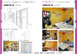 Digital Scenery Catalogue - Manga Drawing - Commuting to Schools, Bus Stops and Train Stations - Incl. CD - 17