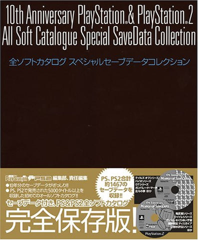 10th Anniversary Play Station & Ps2 All Software Perfect Catalog Book