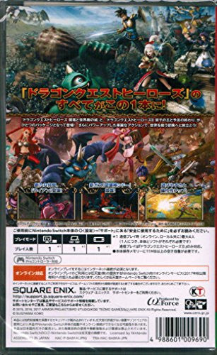 Dragon Quest Heroes I & II - Limited DLC Edition