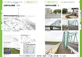 Digital Scenery Catalogue - Manga Drawing - Commuting to Schools, Bus Stops and Train Stations - Incl. CD - 4