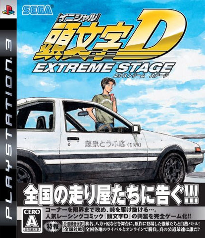 Initial D Extreme Stage