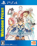 Tales of Zestiria (Welcome Price!!) - 1